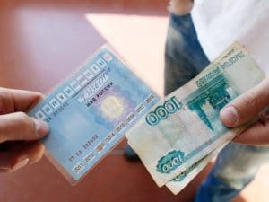 Пособия и выплаты на ребенка в республике Чувашия в 2017-2018 году: федеральные и региональные, размеры выплат, порядок и условия получения, необходимые документы
