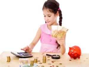 Пособия и выплаты на ребенка в Челябинске в 2017-2018 году: федеральные и региональные, размеры выплат, порядок и условия получения, необходимые документы