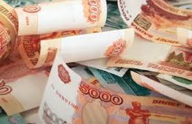 Пособия и выплаты на ребенка в Красноярске в 2018 году: федеральные и региональные, размеры выплат, порядок и условия получения, необходимые документы