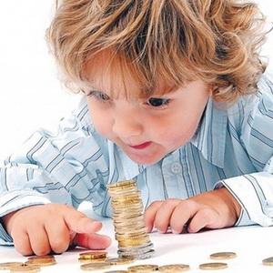 Пособия и выплаты на ребенка в Астрахани в 2017 году: федеральные и региональные, размеры выплат, порядок и условия получения, необходимые документы