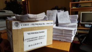 Льготы чернобыльцам в 2018 году: полный список, порядок и условия получения, правила оформления удостоверения, необходимые документы