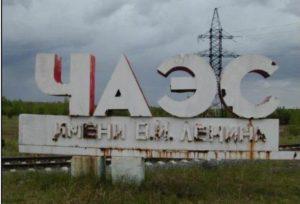 Чернобыльские декретные выплаты и пособия по уходу за ребенком: размеры в 2017-2018 году, порядок и условия выплат, законы и новости
