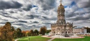 Пособия и выплаты на ребенка в Московской области федеральные и региональные, размеры выплат, порядок и условия получения, необходимые документы