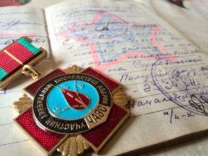 Выплаты чернобыльцам в 2017-2018 году: размеры и сроки выплат, порядок и особенности оформления, порядок выплат, необходимые документы