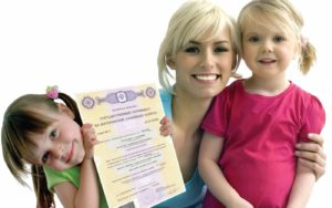 Пособия и выплаты на ребенка в Вологде в 2018 году: федеральные и региональные, размеры выплат, порядок и условия получения, необходимые документы