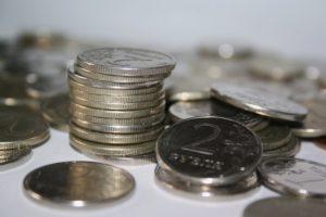 Налоги на недвижимость для пенсионеров: льготы для физических лиц, законы