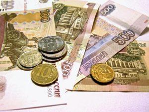 Пособия и выплаты на ребенка в Костроме в 2018 году: федеральные и региональные, размеры выплат, порядок и условия получения, необходимые документы