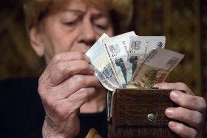 ПФР предупреждает о новом виде мошенничества