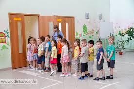 Формирование очереди и порядок приема в детский сад в Саратове в 2018 году: особенности и правила постановки, необходимые документы, льготный список и электронная очередь, узнать свой номер
