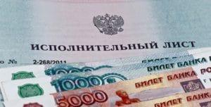 Социальная помощь в Москве в 2018 году: льготы, пособия и другие меры соцподдержки, государственные программы и законы