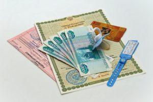 Пособия и выплаты на ребенка в Пермском крае в 2018 году: федеральные и региональные, размеры выплат, порядок и условия получения, необходимые документы