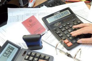Пенсия в Грозном и Чеченской Республике в 2018 году: размер выплат и доплаты, правила и порядок получения, особенности получения, адреса отделений ПФ РФ