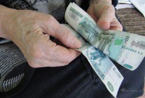Пенсия в Саратове и Саратовской области в 2018 году: размер выплат и доплаты, правила и порядок получения, особенности получения, адреса отделений ПФ РФ