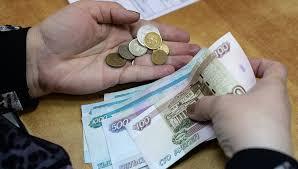 Пенсия в Якутске и Республике Саха (Якутия) в 2018 году: размер выплат и доплаты, правила и порядок получения, особенности получения, адреса отделений ПФ РФ