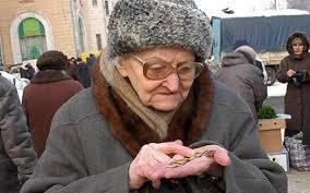 Пенсия в Москве в 2018 году: размер выплат и доплаты, правила и порядок получения, особенности получения, адреса отделений ПФ РФ