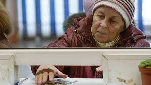 Пенсия в Нижнем Новгороде и Нижегородской области в 2018 году: размер выплат и доплаты, правила и порядок получения, особенности получения, адреса отделений ПФ РФ