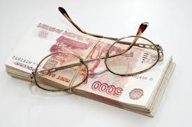 Пенсия в Кирове и Кировской области в 2018 году: размер выплат и доплаты, правила и порядок получения, особенности получения, адреса отделений ПФ РФ