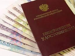 Пенсия в Челябинске и Челябинской области в 2018 году: размер выплат и доплаты, правила и порядок получения, особенности получения, адреса отделений ПФ РФ