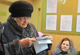 Правительство готовит новую реформу пенсионной системы
