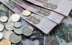 Пенсия в Туле и Тульской области в 2018 году: размер выплат и доплаты, правила и порядок получения, особенности получения, адреса отделений ПФ РФ