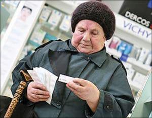 Пенсия в Чебоксарах и Чувашской Республике в 2018 году: размер выплат и доплаты, правила и порядок получения, особенности получения, адреса отделений ПФ РФ