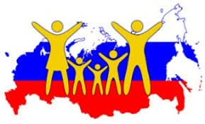 Социальная поддержка и помощь семьям в России в 2018 году: виды и меры защиты, законы и новости