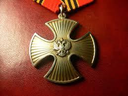 Социальная помощь и денежные выплаты кавалерам Ордена Мужества в России в 2019 году 2
