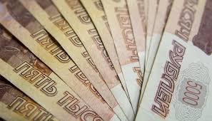 Пенсия в Улан-Удэ и Республике Бурятия в 2018 году: размер выплат и доплаты, правила и порядок получения, особенности получения, адреса отделений ПФ РФ