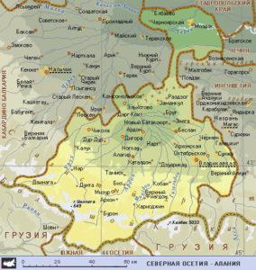 Социальная помощь в Владикавказе в 2018-2019 году: льготы, пособия и другие меры соцподдержки для жителей Республики Северная Осетия, государственные программы и законы