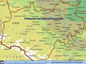 Социальная помощь в Нальчике в 2018-2019 году: льготы, пособия и другие меры соцподдержки для жителей Кабардино-Балкарской Республики государственные программы и законы