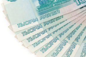 Материнский капитал в Тамбове и Тамбовской области: размер региональных выплат в 2018 году, условия получения и особенности программы, правила использования и порядок оформления, необходимые документы