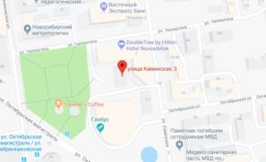 Материнский капитал в Новосибирске и Новосибирской области: размер региональных выплат в 2018 году, условия получения и особенности программы, правила использования и порядок оформления, необходимые документы