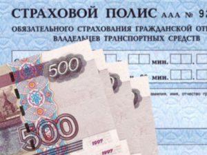 Упрощенные выплаты по ОСАГО в 2018 году: правила и порядок действий, особенности процедуры