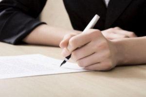 Справка о несудимости при приеме на работу