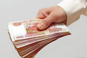 Социальная поддержка пострадавшим в ЧС: пособия и выплаты, компенсации, порядок обращения и получения