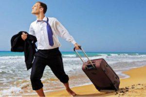 Когда можно идти в отпуск после устройства