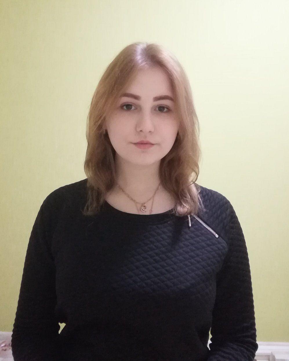 Эксперт сайта Бойкова Олеся