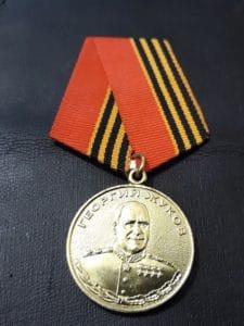 За что награждают медалью Жукова? 3