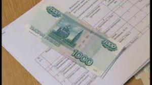 Как не платить за капремонт на законном основании в 2020 году
