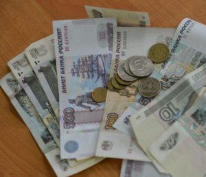 Изображение - Какие положены выплаты малоимущим семьям Dohod-maloimushhih-300x258