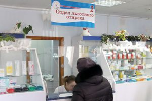 Изображение - Бесплатные лекарства для пенсионеров Lgotnye-lekarstva-300x200