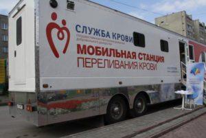 Льготы для доноров крови в 2020 году