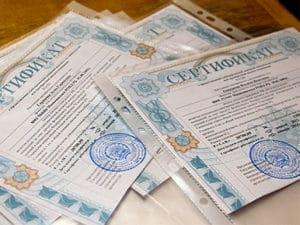 Изображение - Субсидии для молодых семей ZHilishhnyj-sertifikat-300x225