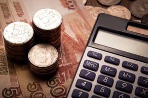 Изображение - Условия предоставления и виды льгот для пенсионеров по оплате коммунальных услуг Kompensatsiya-300x200