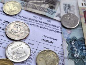 Изображение - Какие положены выплаты малоимущим семьям Lgoty-ZHKH-300x228