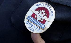 Изображение - Выплата есв для сотрудников мвд кому положена и как оформить MVD-Rossii-300x183