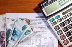 Как рассчитать субсидию на оплату коммунальных услуг квартиры