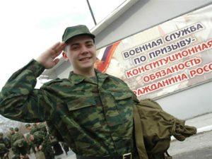 Изображение - Льготы военнослужащим срочной службы Prava-soldat-srochnoj-sluzhby-300x225