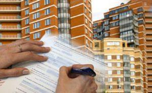 Изображение - Выплата есв для сотрудников мвд кому положена и как оформить Usloviya-polucheniya-EDV-300x184