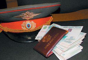 Изображение - Перечень льгот сотрудникам полиции и членам их семей Vyplaty-sotrudnikam-MVD-300x204